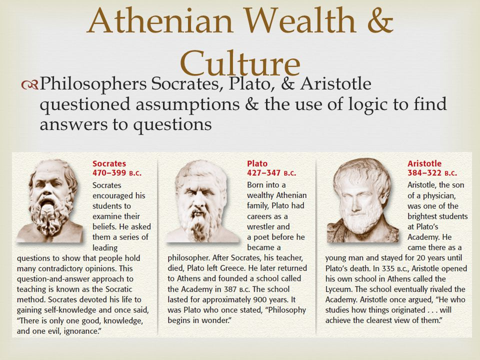 plato and aristotle discussions of moral 27062007  pdf | the intention of this paper is to briefly sketch several of socrates and plato's contributions to experiential education, and then, in more detail.