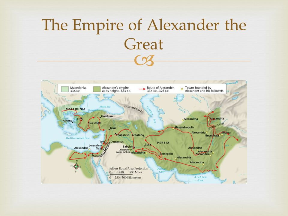  The Empire of Alexander the Great