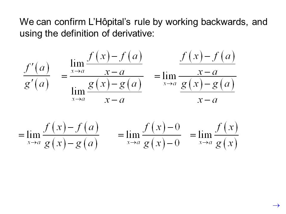 We can confirm L'Hôpital's rule by working backwards, and using the definition of derivative: