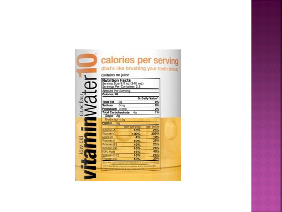  The B complex vitamins help reduce excess fatigue caused by dehydration.
