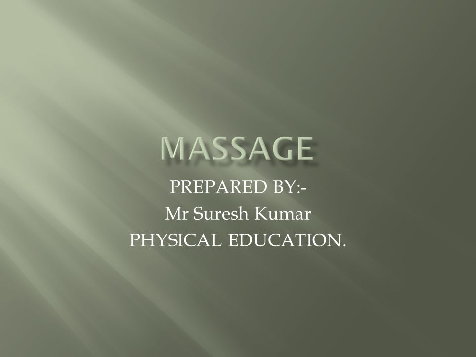 PREPARED BY:- Mr Suresh Kumar PHYSICAL EDUCATION.