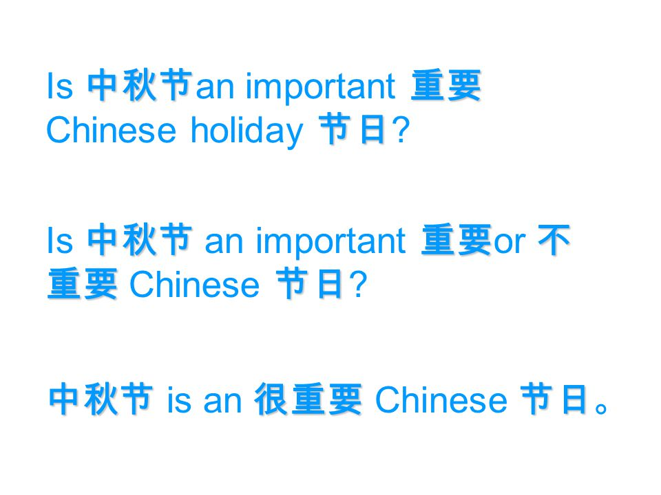 Who? Does Chinese …? Chinese celebrates …?