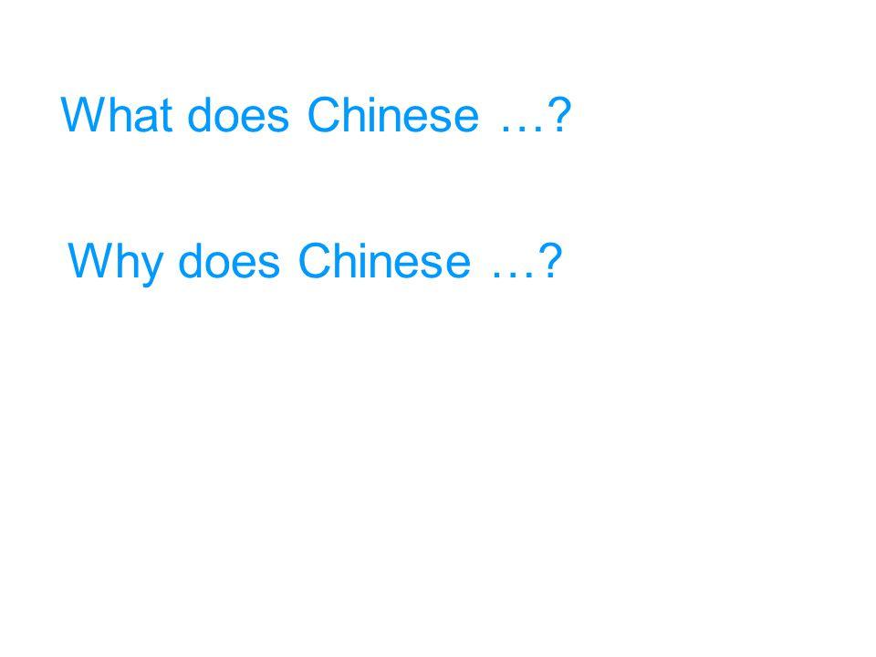 嫦娥 The Jade Emperor wants 嫦娥 's husband to solve this problem for him. The Jade Emperor wants who ?