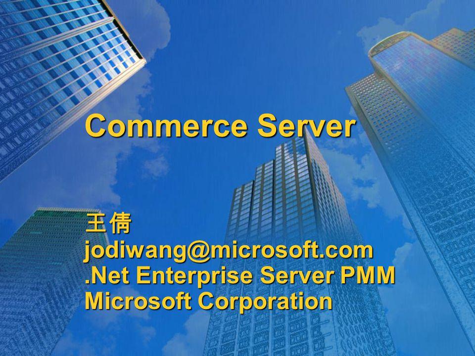 Commerce Server 王倩 jodiwang@microsoft.com.Net Enterprise Server PMM Microsoft Corporation