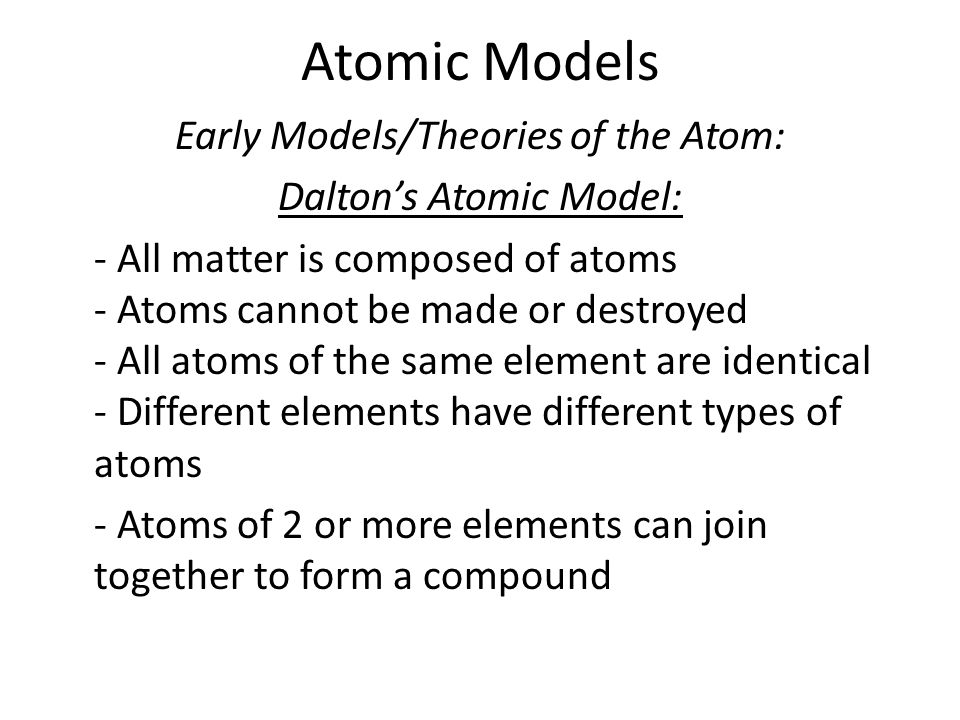 Modern Atomic Model – NOT ON YOUR PAPER.