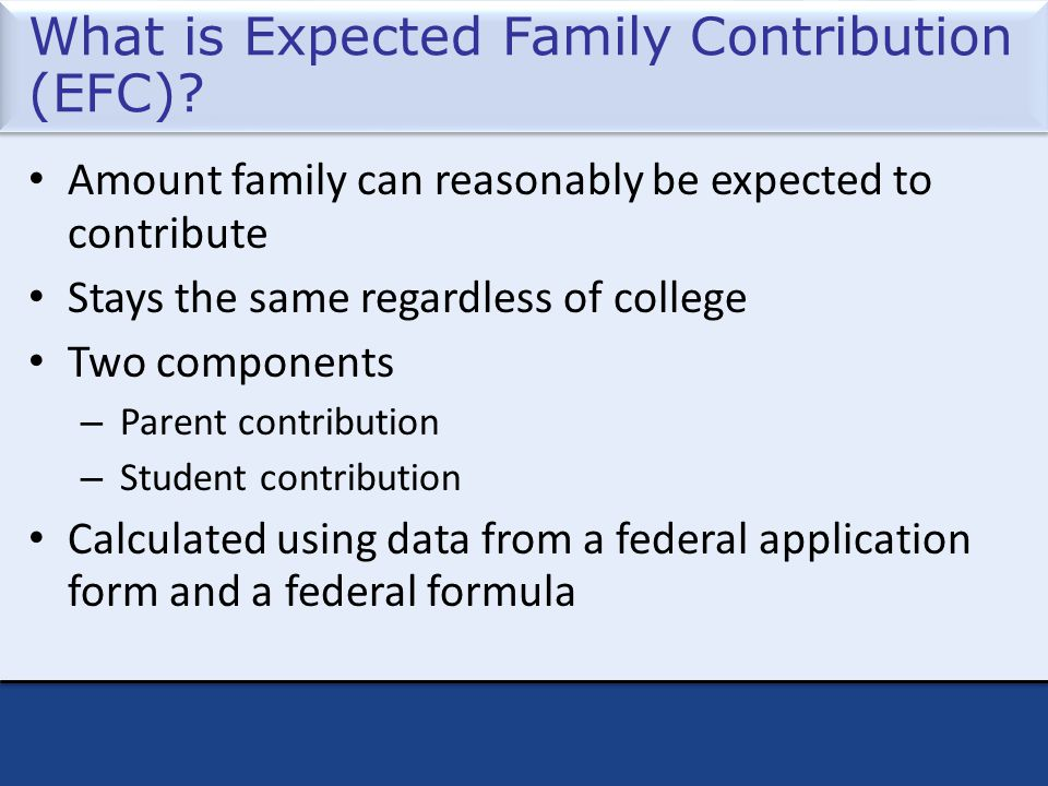 What is Expected Family Contribution (EFC).