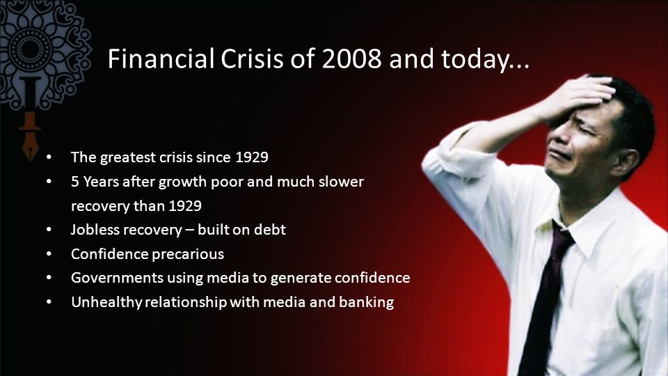 Financial Crisis of 2008 and today...