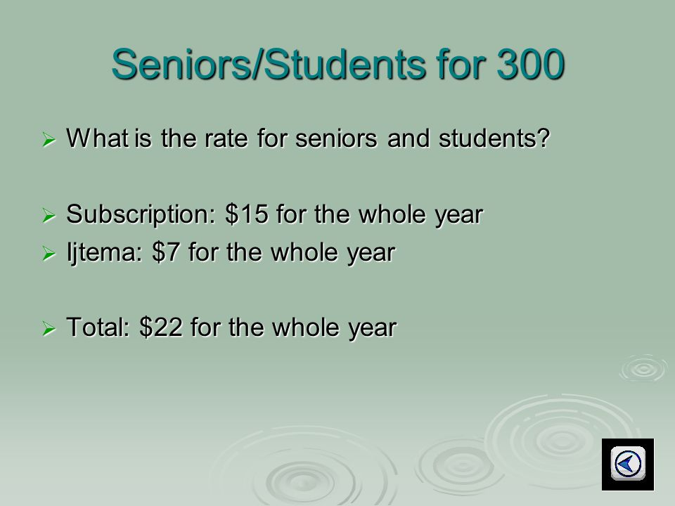 Seniors/Students for 300  What is the rate for seniors and students.