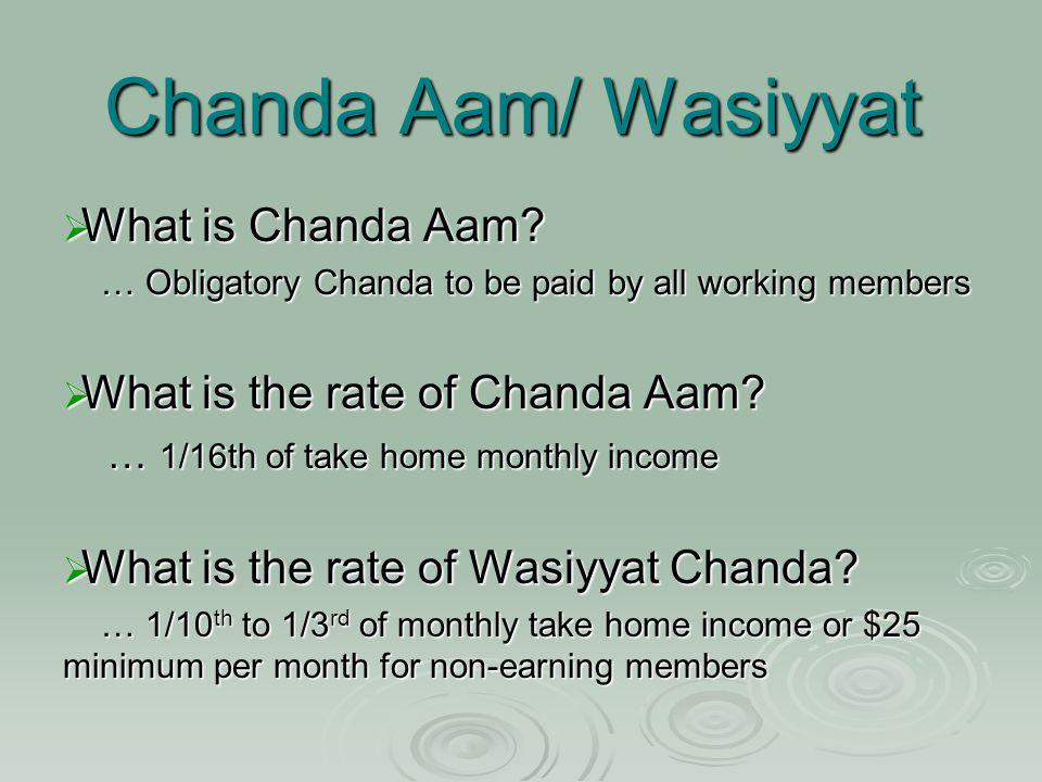 Chanda Aam/ Wasiyyat  What is Chanda Aam.