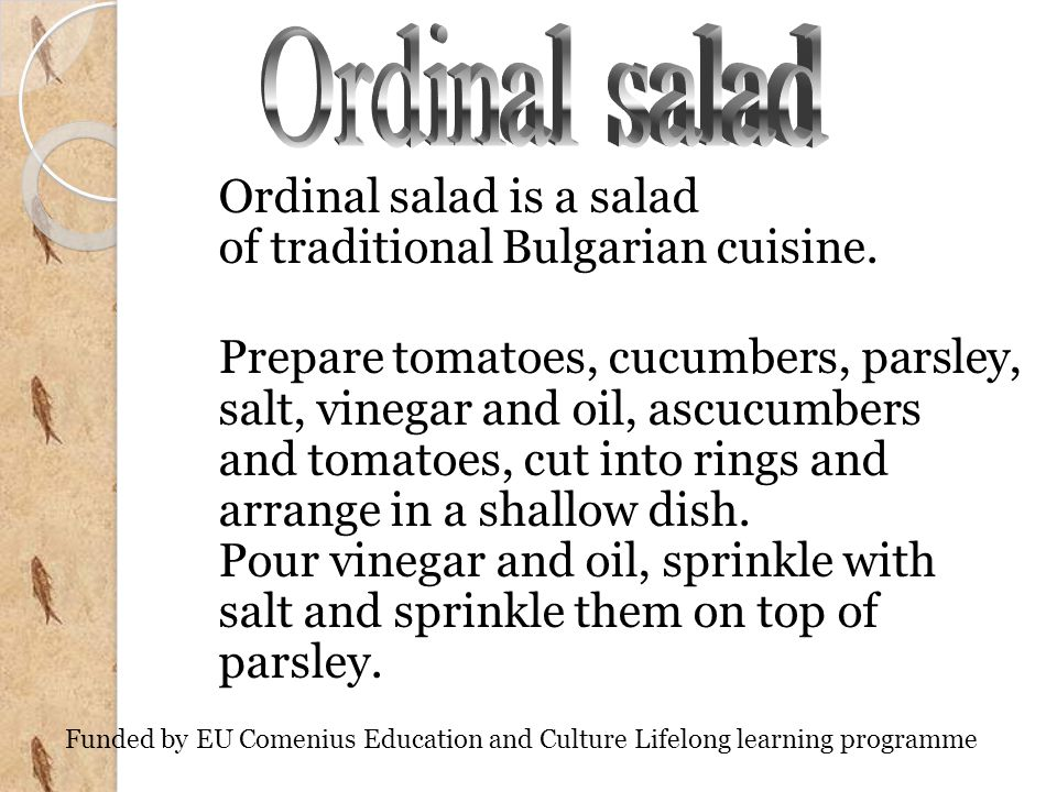 Ordinal salad is a salad of traditional Bulgarian cuisine. Prepare tomatoes, cucumbers, parsley, salt, vinegar and oil, ascucumbers and tomatoes, cut