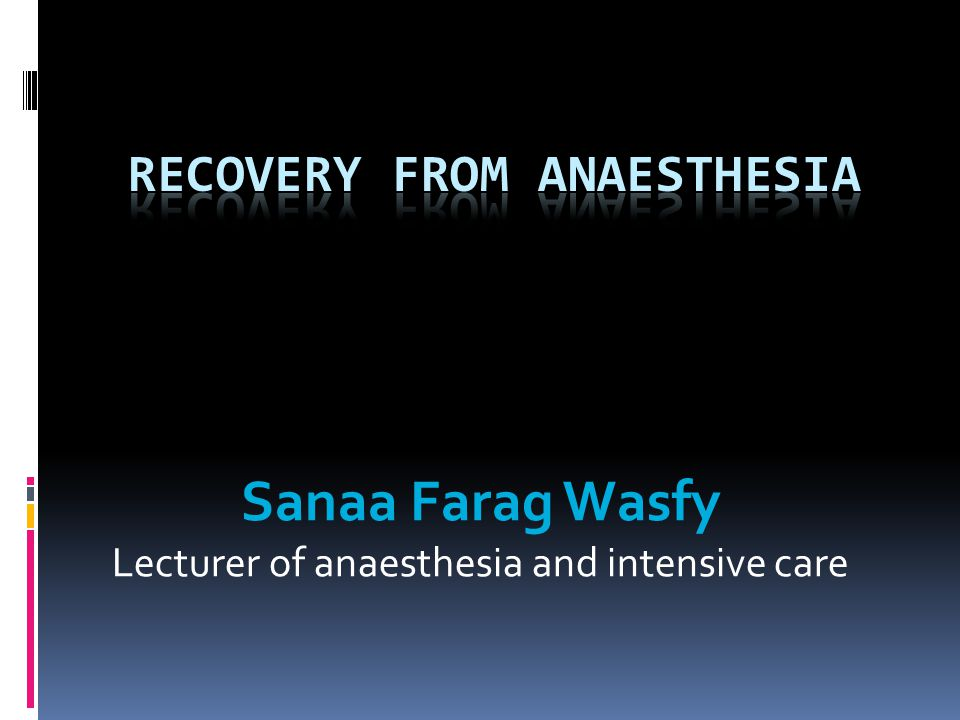 Sanaa Farag Wasfy Lecturer of anaesthesia and intensive care
