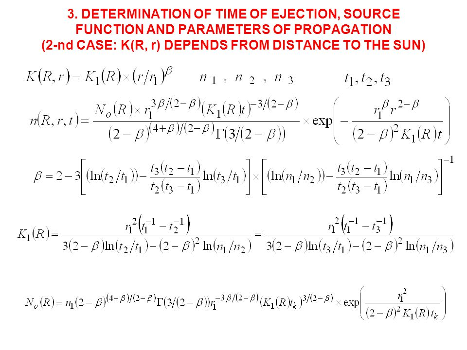3. DETERMINATION OF TIME OF EJECTION, SOURCE FUNCTION AND PARAMETERS OF PROPAGATION (2-nd CASE: K(R, r) DEPENDS FROM DISTANCE TO THE SUN)