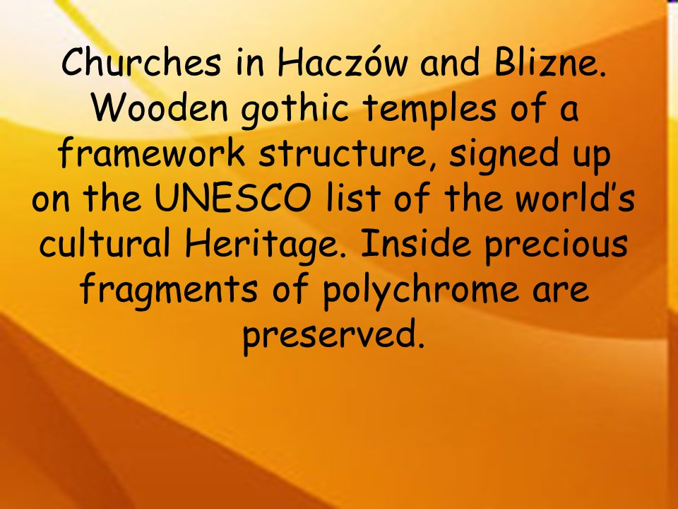 Churches in Haczów and Blizne. Wooden gothic temples of a framework structure, signed up on the UNESCO list of the world's cultural Heritage. Inside p