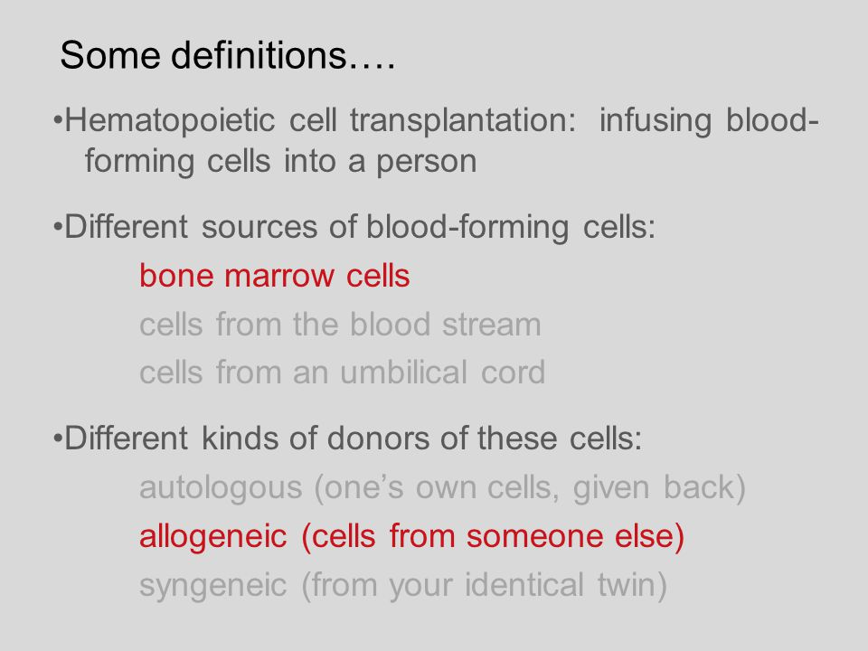 Rationale for allogeneic bone marrow transplantation as a cure for Crohn's Disease Crohn's is a genetic disorder of immune regulation (see Elding et al, Am J Human Genetics 2013).