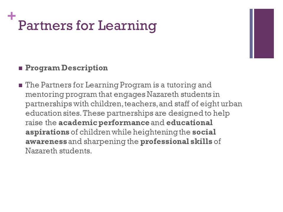 + Partners for Learning Administrative Structure