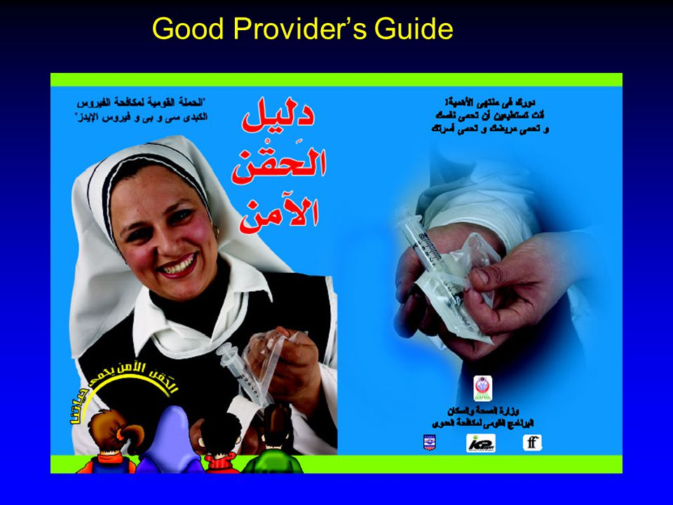 Good Provider's Guide