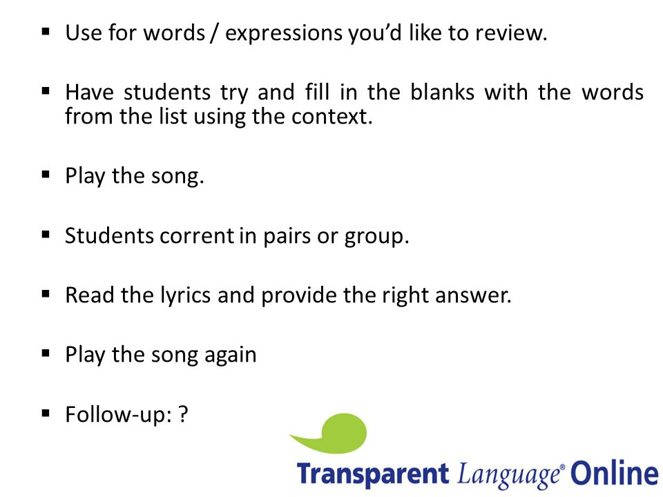  Use for words / expressions you'd like to review.