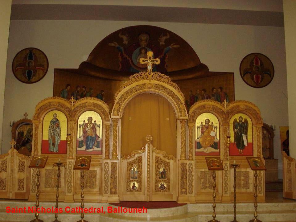Saint Nicholas Cathedral, Ballouneh
