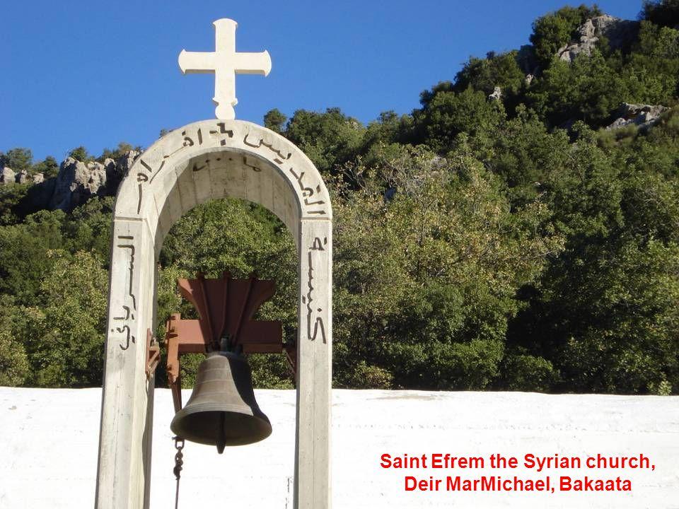 Saint Efrem the Syrian church, Deir MarMichael, Bakaata