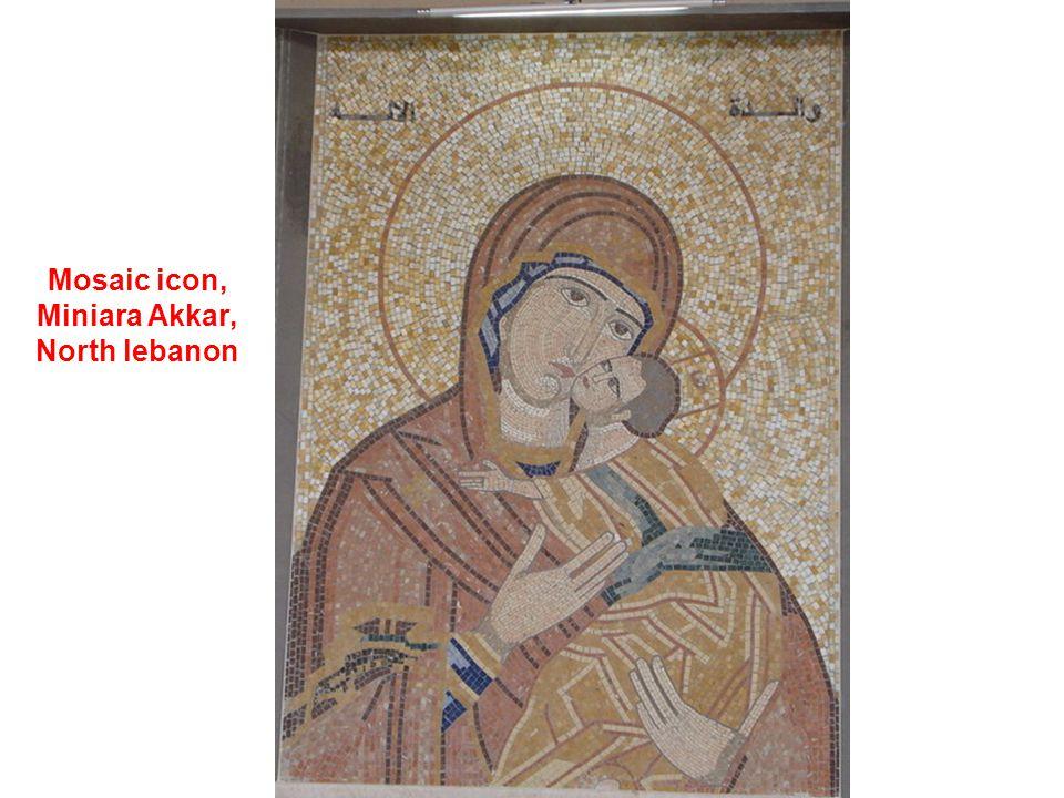 Mosaic icon, Miniara Akkar, North lebanon