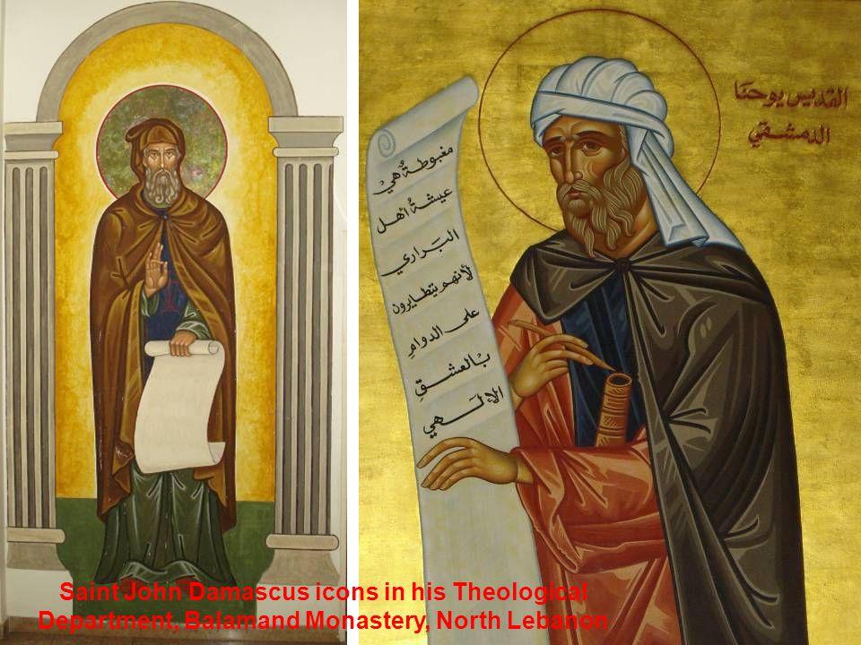Saint John Damascus icons in his Theological Department, Balamand Monastery, North Lebanon