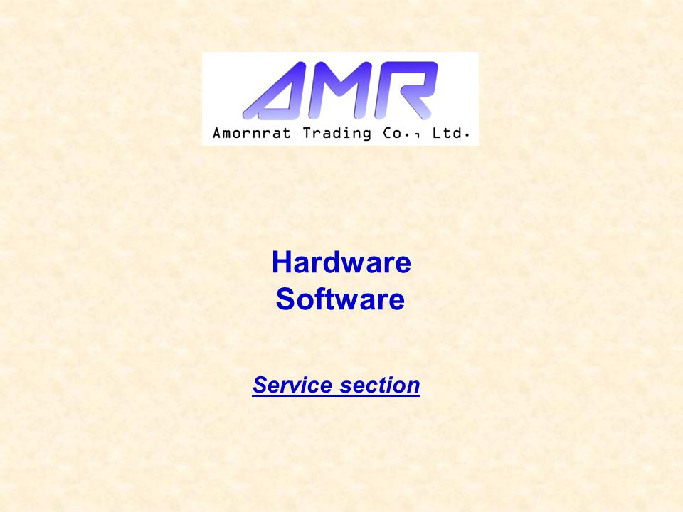 Hardware Software Service section