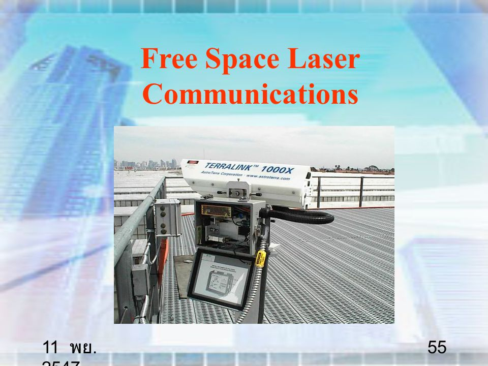 11 พย. 2547 55 Free Space Laser Communications