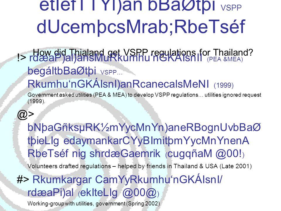 etIéfTTYl)an bBaØtþi VSPP dUcemþcsMrab;RbeTséf How did Thialand get VSPP regulations for Thailand.