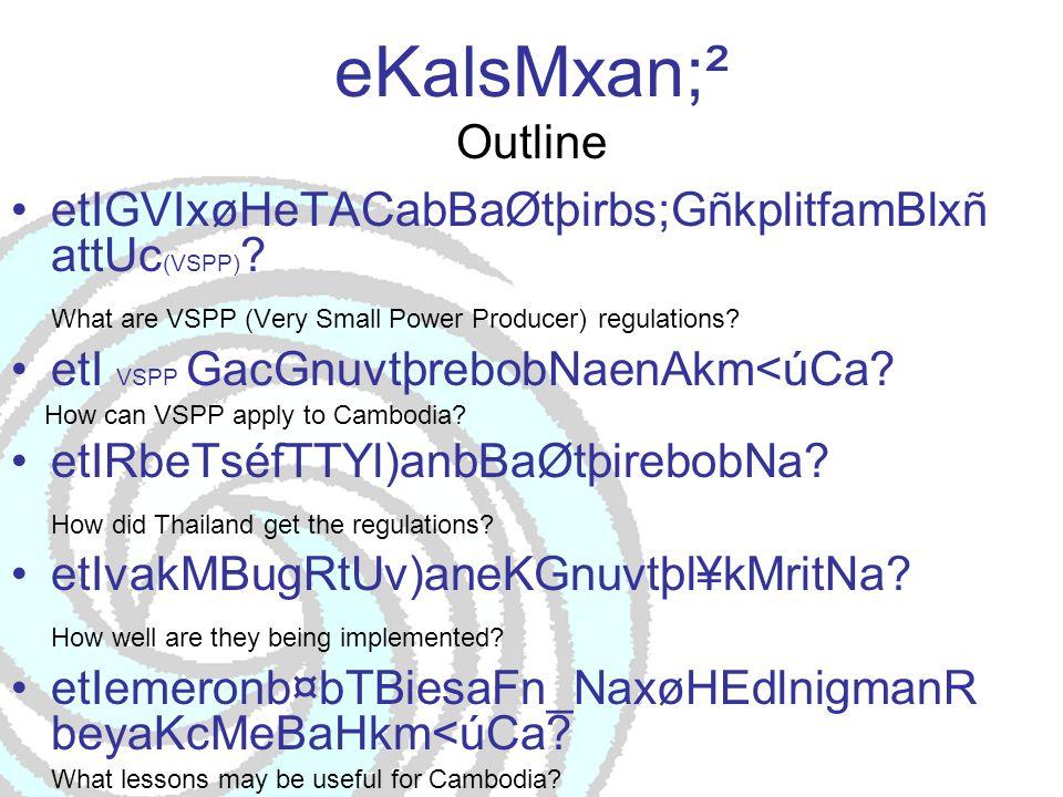 eKalsMxan;² Outline etIGVIxøHeTACabBaØtþirbs;GñkplitfamBlxñ attUc (VSPP) .