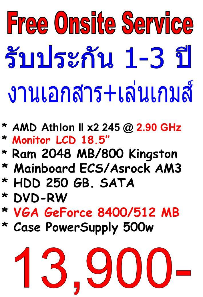 * Intel Core i-3 (530) @ 2.93 GHz * Monitor LCD 20 * Ram 2048 MB/DDR3 * Mainboard Socket1156/ASUS * HDD 500 GB.