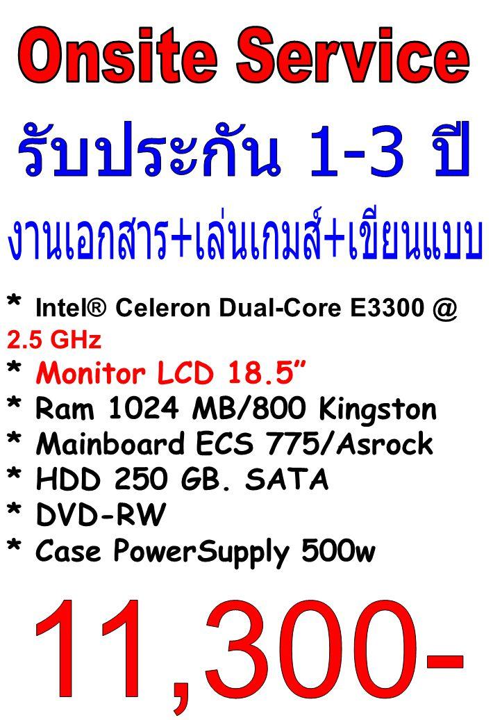 * Intel ®Pentium Duo E5400 E5400 @ 2.70GHz * Monitor LCD 20 * Ram 2048 MB/800 Kingston * Mainboard ECS 775/Asrock * HDD 320 GB.