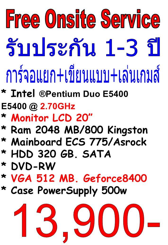 * AMD ® Athlon IIX3 445 3.10@ GHz * Monitor LCD 18.5 * Ram 2048 MB/800 Kingston * Mainboard ECS /Asrock AM3 * HDD 250 GB.
