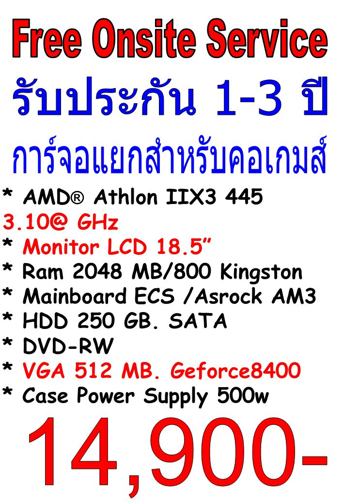 *Intel Pentium Dual- Core E5500 @2.8 GHz * Monitor LCD 18.5 * Ram 1024 MB/800 Kingston * Mainboard ECS 775/Asrock * HDD 250 GB.
