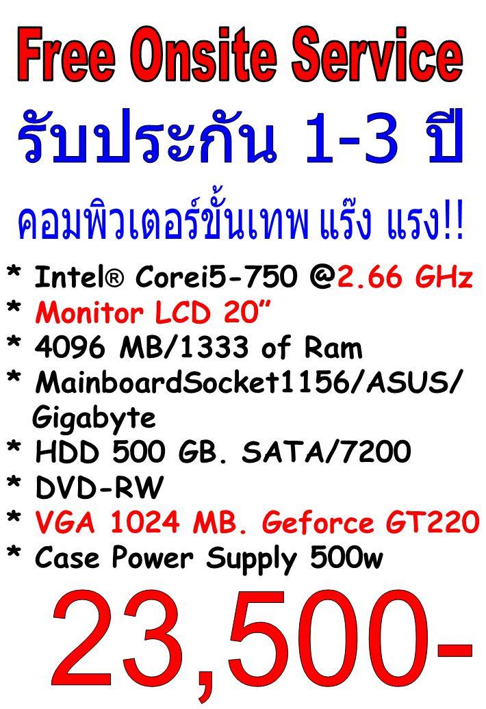 * AMD Sempron 140 @2.70 GHz * Monitor LCD 18.5 * Ram 1024 MB/800 Kingston * Mainboard ECS/Asrock AM3 * HDD 250 GB.