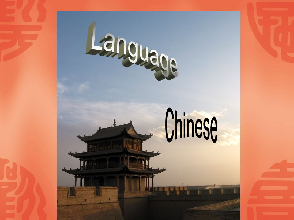 1.1 Daily language  Ni hao ~~ hello; zai jian ~~ see you  Wo ~~ Ik ; wo jiao pieter ~~ ik ben pieter  Qing ~~ please or you first;  Qing wen ~~ excuse me ;  Dui bu qi ~~ sorry;  bi li shi ~~ Belgium;  Xie xie ~~ thanks; bu ke qi ~ u r welcom