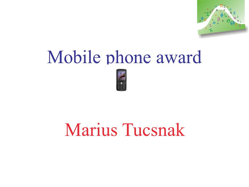 Baby sitting award Youssoufi Touré
