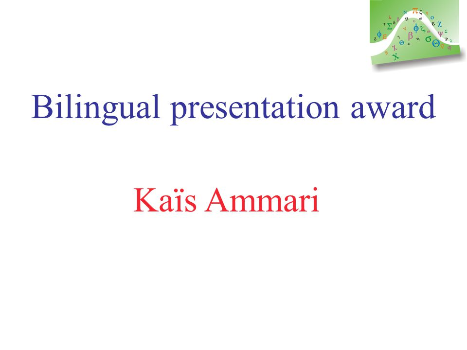 No picture award Georges Weiss
