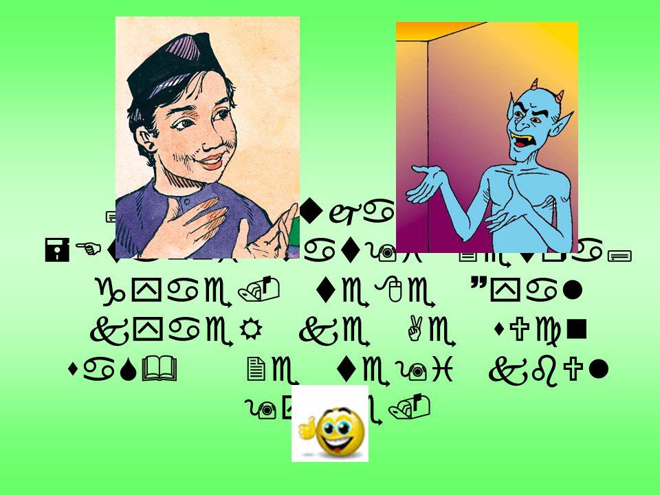 ;badtgujar ma8s =Etanni vat9i 2etra; gyae. te8e ~yal kyaeR ke Ae sUcn saS& 2e te9i kbUl 9yae.