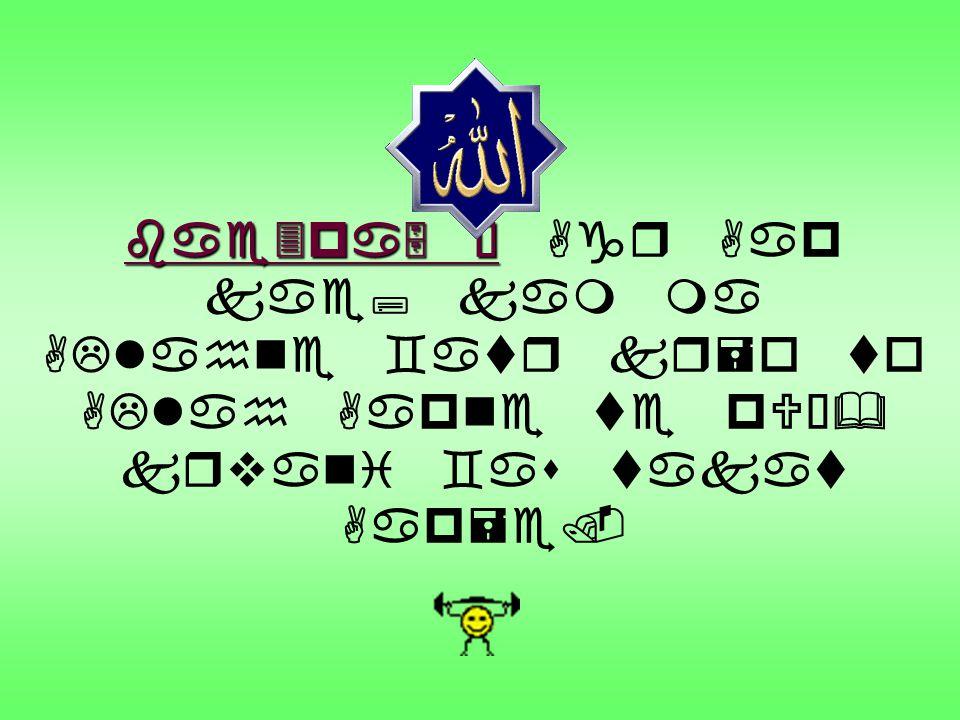 bae3pa5 Š bae3pa5 Š Agr Aap kae; kam ma ALlahne `atr kr=o to ALlah Aapne te pUŸ& krvani `as takat Aap=e.