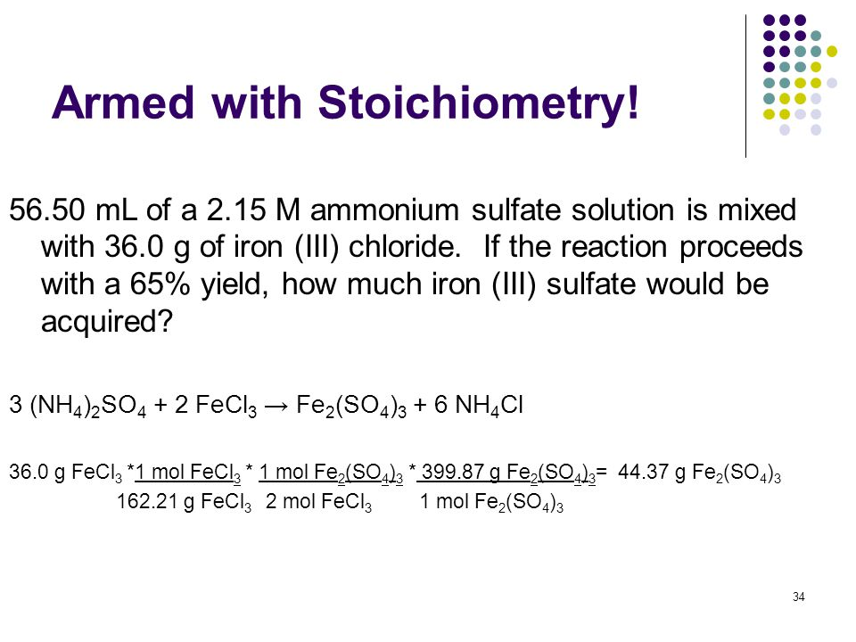 Armed with Stoichiometry.