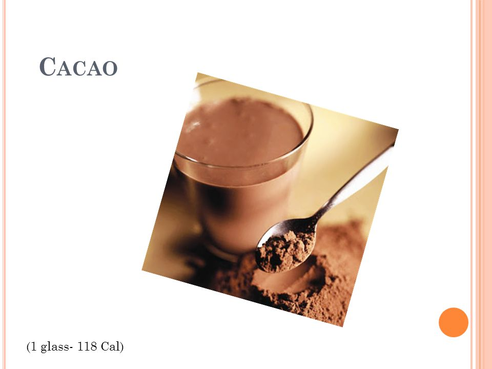 I NGREDIENTS : * 2 cups milk, * 1 spoon cacao DecoMoreno, * 1 spoon boiling water Boil the milk, then pour the cacao dissolved in water, into the milk.