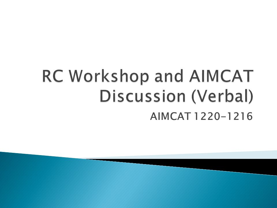 AIMCAT 1220-1216
