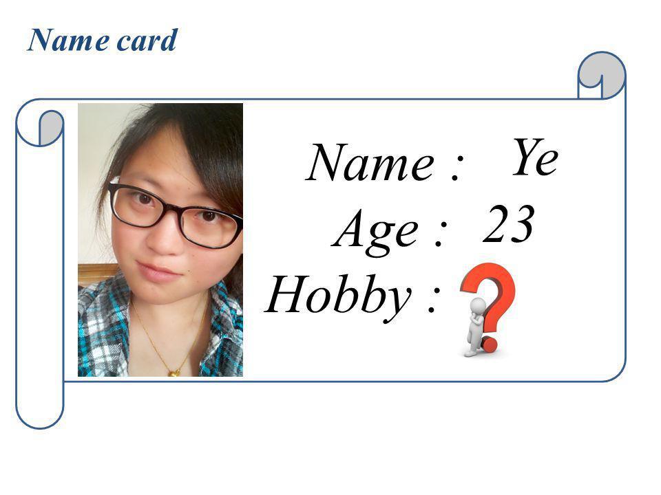 A let's learn Shiyan Primary School Ye Mei