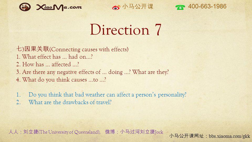 小马公开课 400-663-1986 小马公开课网址: bbs.xiaoma.com/gkk Direction 7 人人:刘立捷 (The University of Queensland), 微博:小马过河刘立捷 Jock 七 ) 因果关联 (Connecting causes with effects) 1.