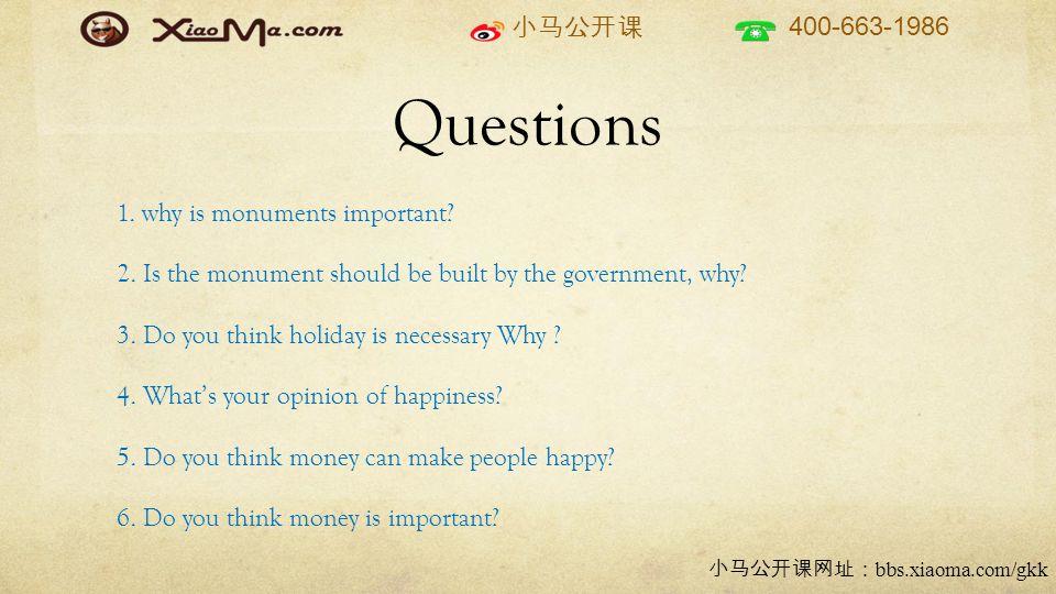 小马公开课 400-663-1986 小马公开课网址: bbs.xiaoma.com/gkk Questions 1. why is monuments important? 2. Is the monument should be built by the government, why? 3.