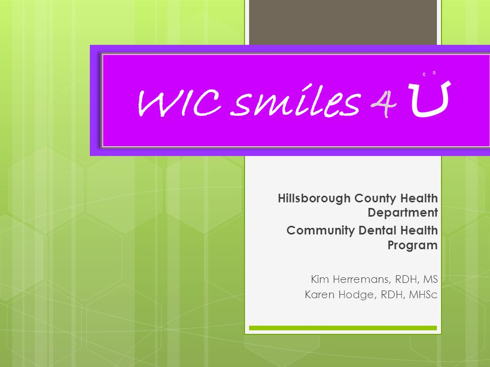 What is 'WIC Smiles 4 U' .