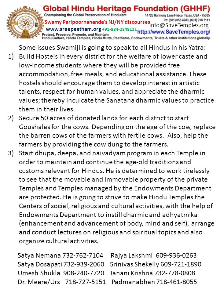 Some issues Swamiji is going to speak to all Hindus in his Yatra: 1)Build Hostels in every district for the welfare of lower caste and low-income students where they will be provided free accommodation, free meals, and educational assistance.