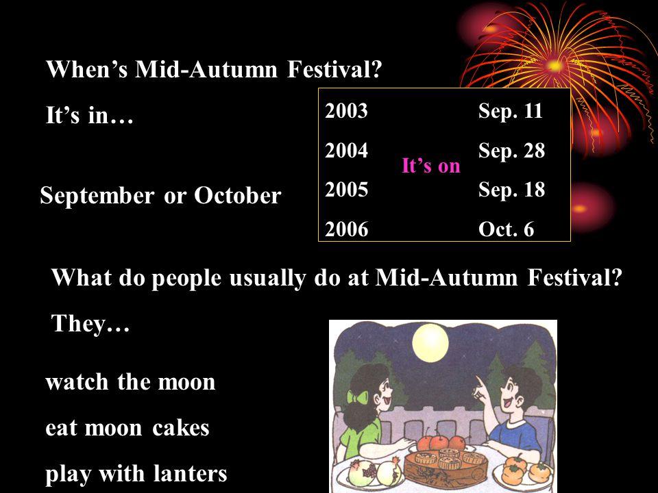 Mid-Autumn Festival 中秋节 moon cake