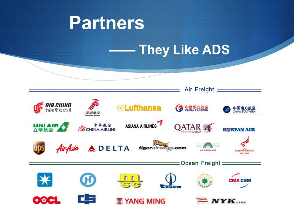 Partners —— They Like ADS