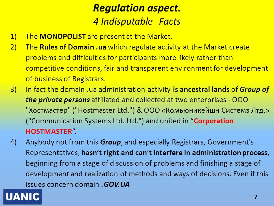 Regulation aspect. 4 Indisputable Facts 1)The MONOPOLIST are present at the Market.